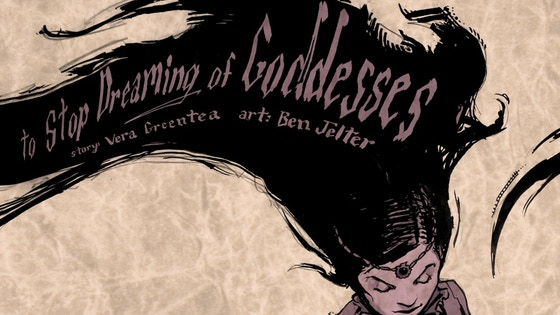 To Stop Dreaming of Goddesses: A Comic Book by Vera Greentea project video thumbnail