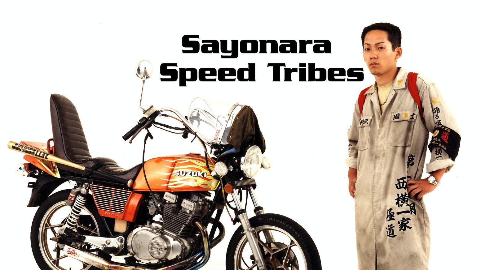 Japanese bikers fight to resuscitate SPEED TRIBES - gangs infamous for motorcycle antics and modifications.