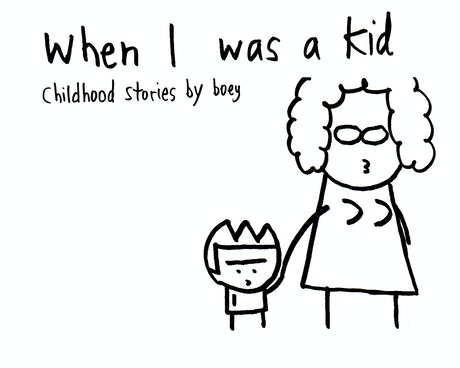 When I was a kid: Growing up in Malaysia by boey — Kickstarter