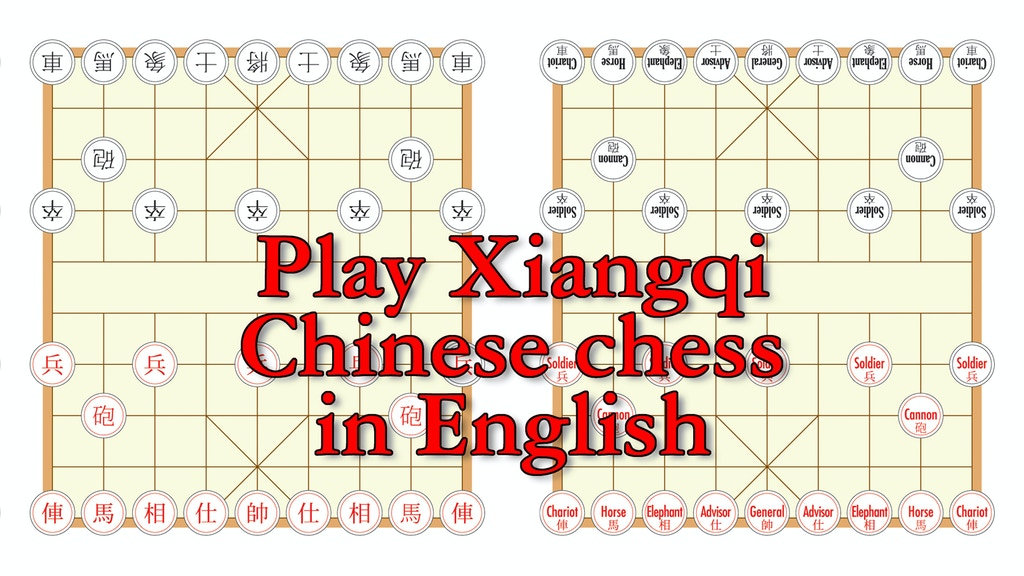 Project image for Play Xiangqi, Chinese Chess in English (Canceled)