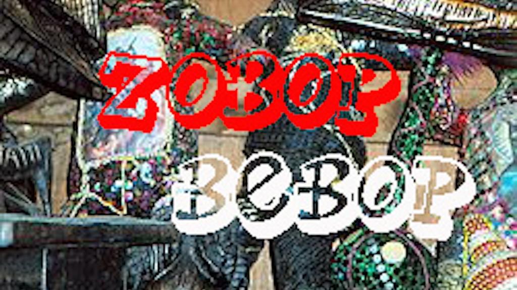 Project image for Zobop Bebop - a voudoun noir novel