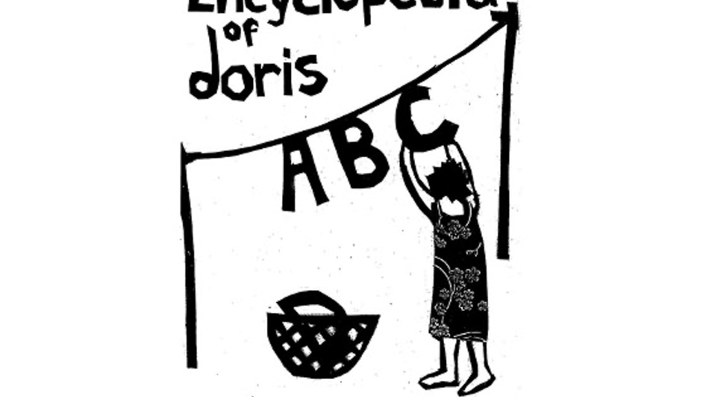 The Doris Encyclopedia project video thumbnail