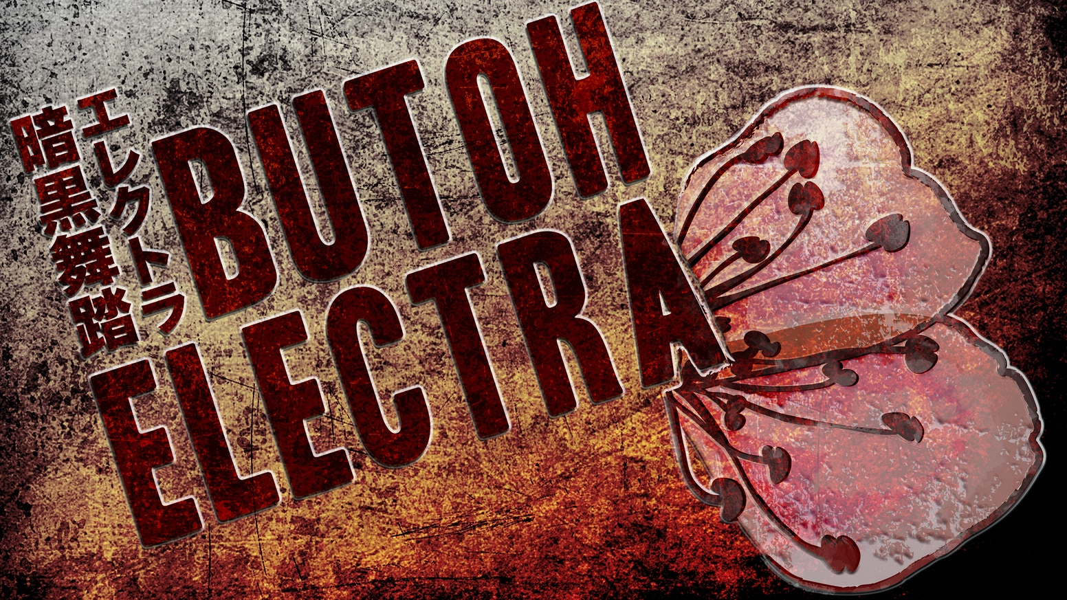 Butoh Electra at FringeNYC by The Ume Group » New Music