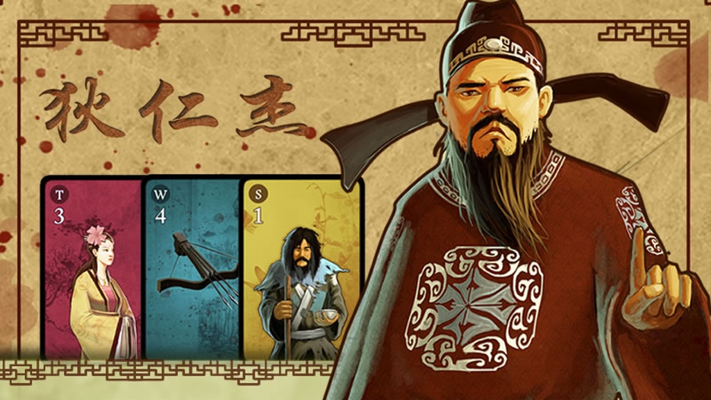 Di Renjie - Deduction Card Game for 2 to 6 Players project video thumbnail