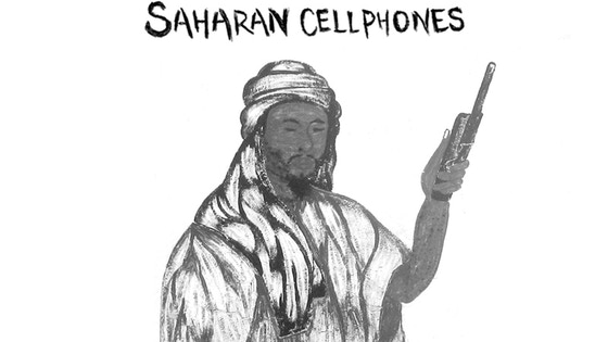 Music from Saharan Cellphones LP project video thumbnail