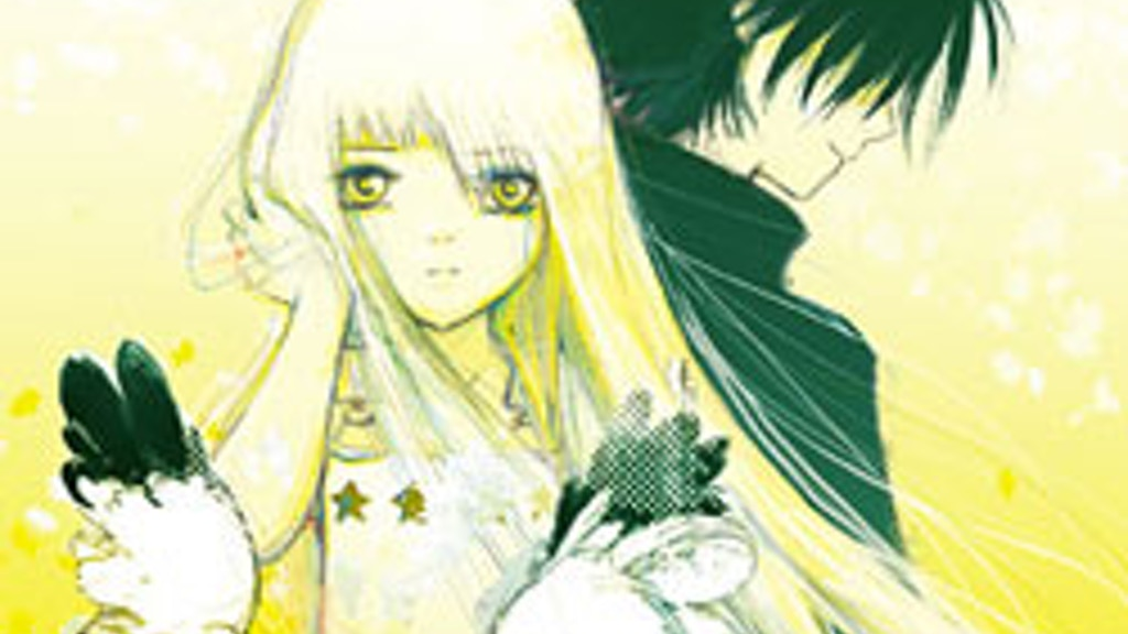 Tanpopo: Hardcover Edition project video thumbnail