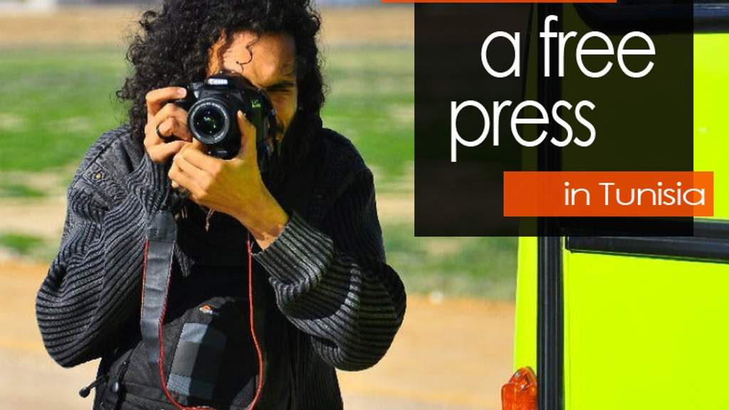 Speak Out Tunisia: A Citizen Journalism Training Project project video thumbnail