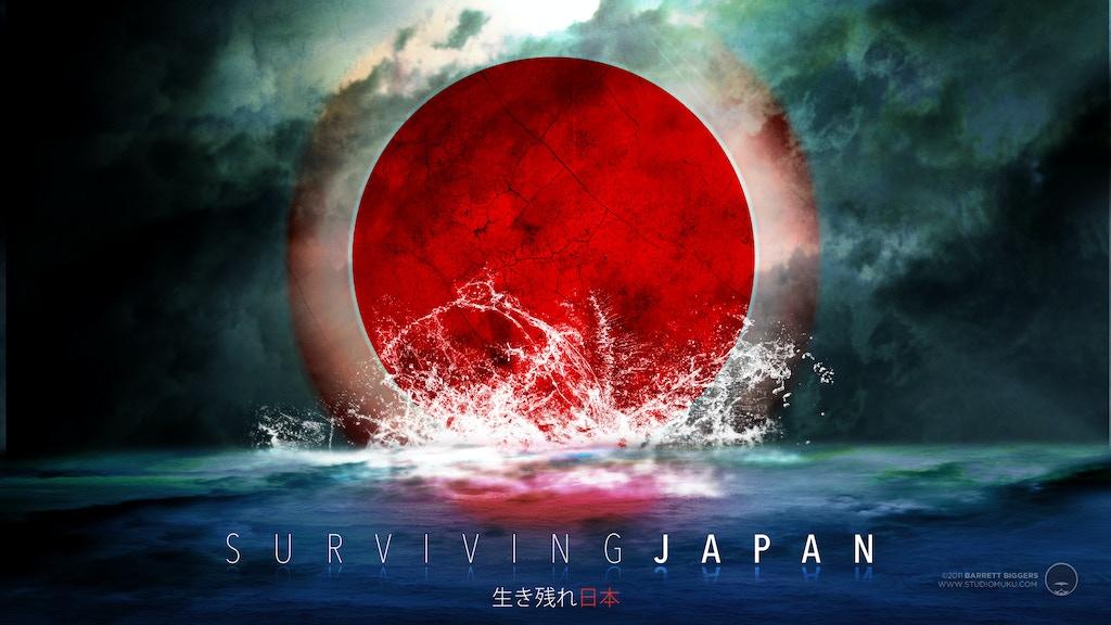 Surviving Japan project video thumbnail