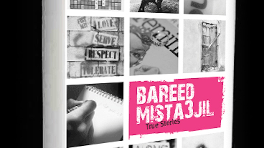 Bareed Mista3jil - Queer Arab Women's Stories staged reading project video thumbnail