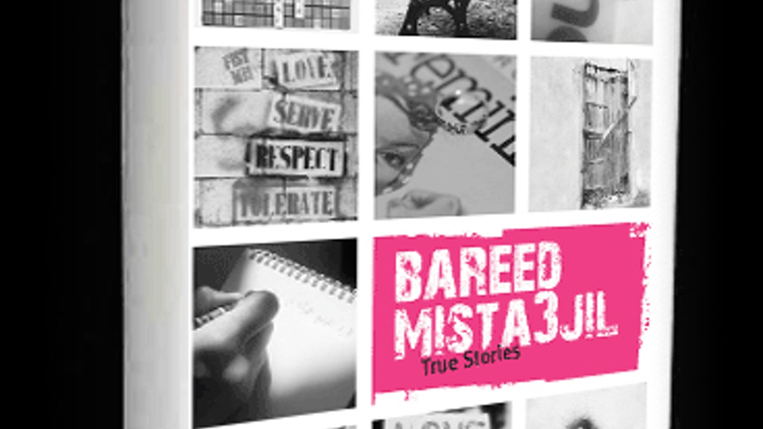 Bareed Mista3jil - Queer Arab Women's Stories staged reading by