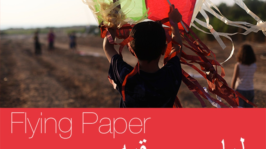 Flying Paper project video thumbnail