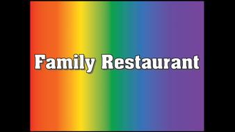 Family Restaurant, film for kids with gay / lesbian parents