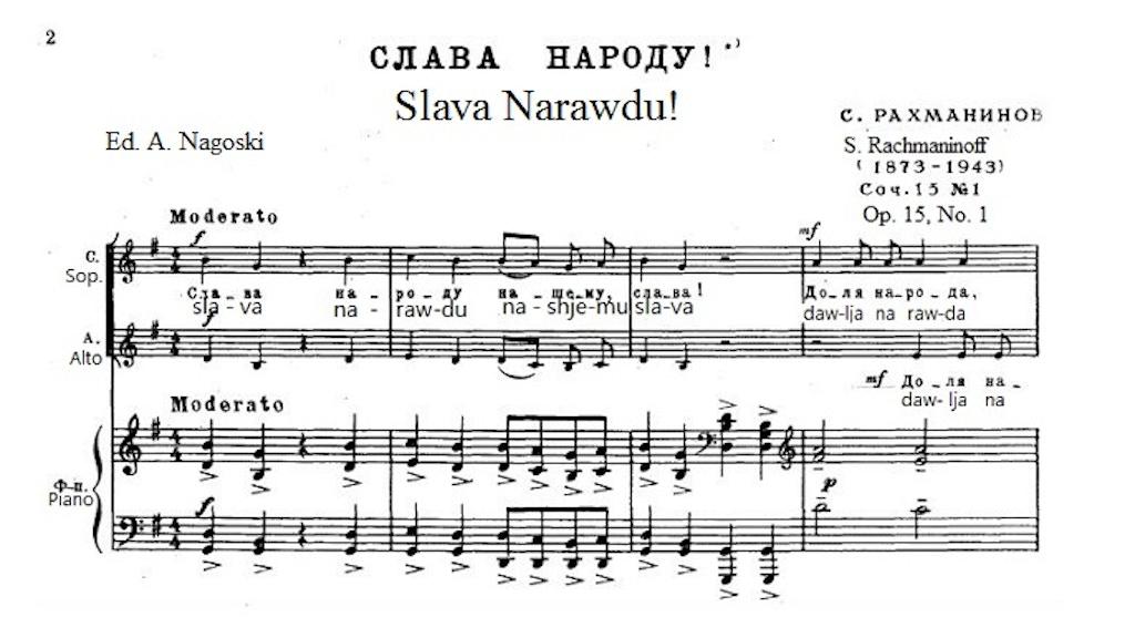 All Music Chords rachmaninoff sheet music : Rachmaninoff's