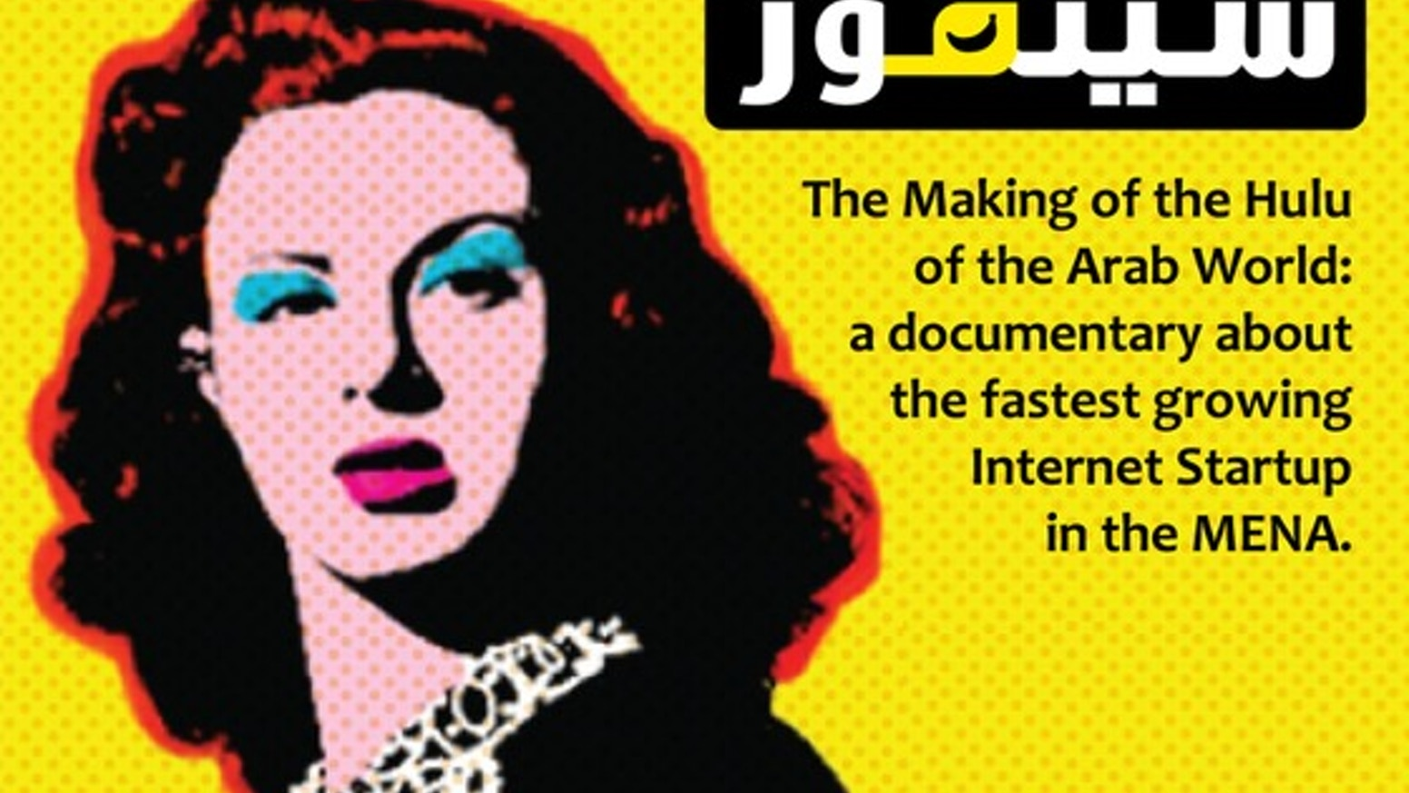Almoz Famous: Making Of Cinemoz, the Hulu of the Arab World by Samer