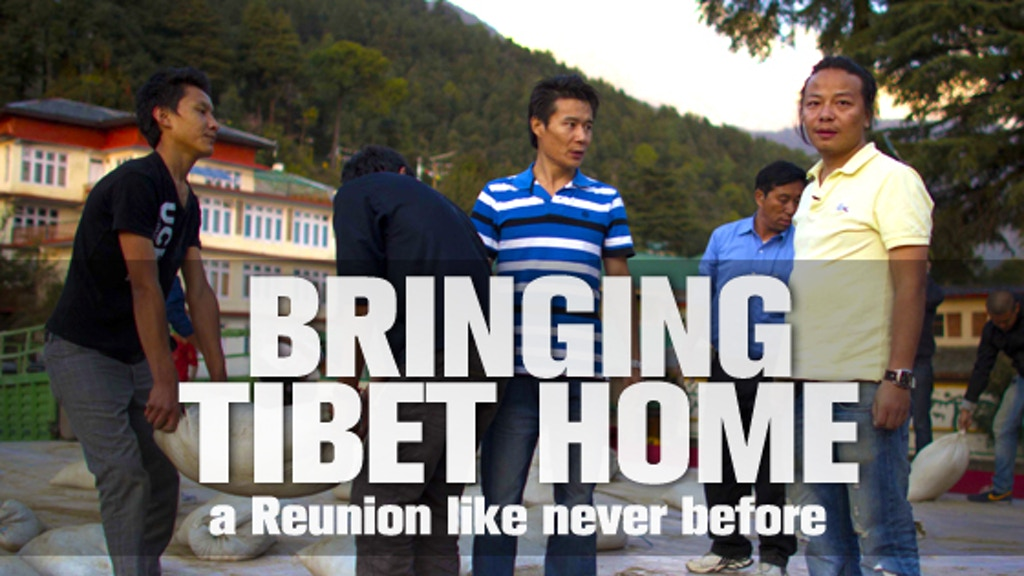 Bringing Tibet Home (Documentary Film) project video thumbnail