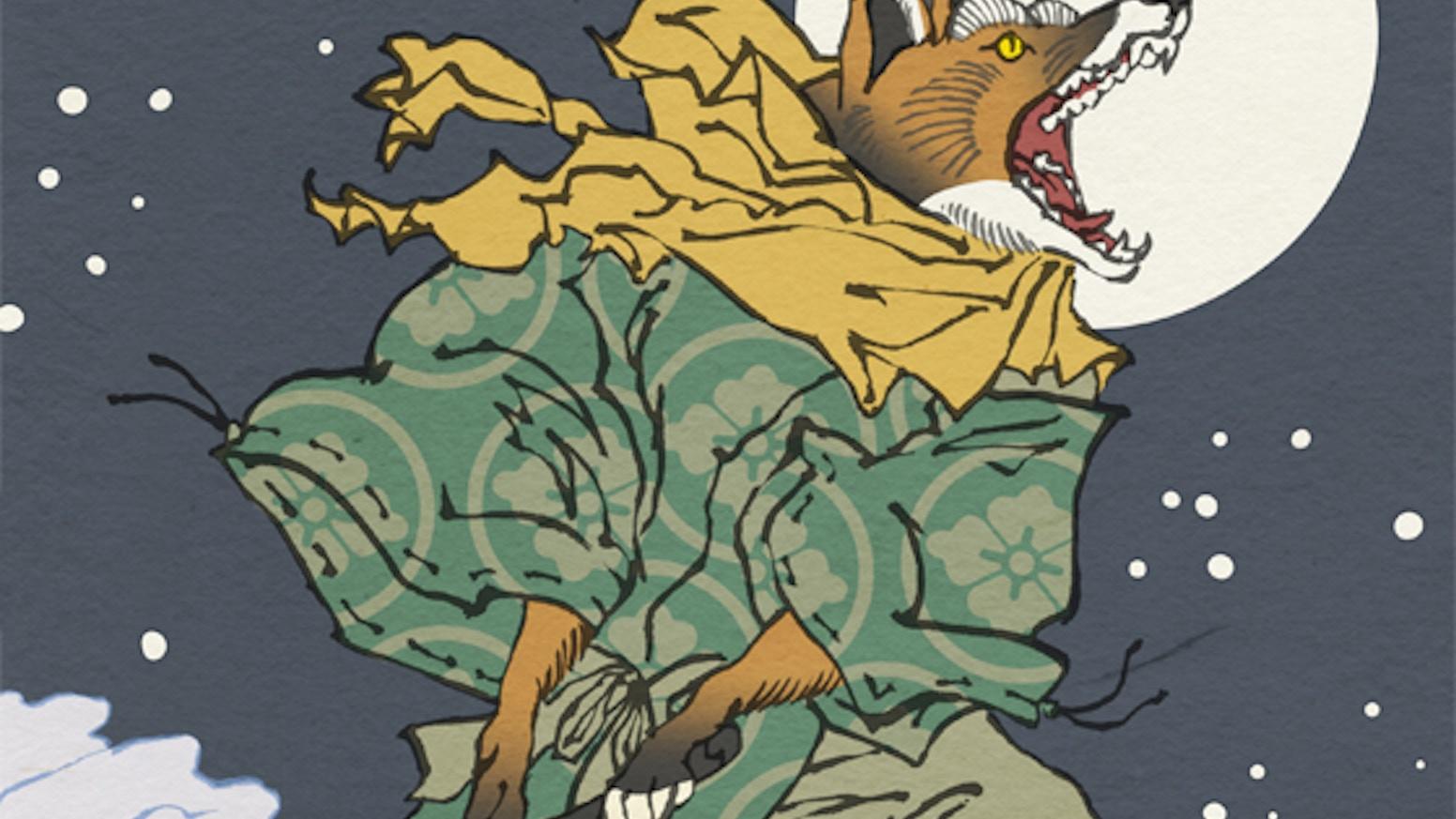 Ukiyo-e Heroes by Jed Henry » Fox Moon shipping is 2/3