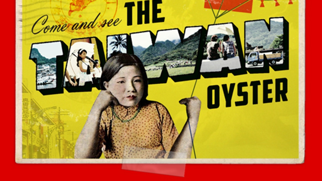 THE TAIWAN OYSTER - A Jarrett Bros. Picture project video thumbnail