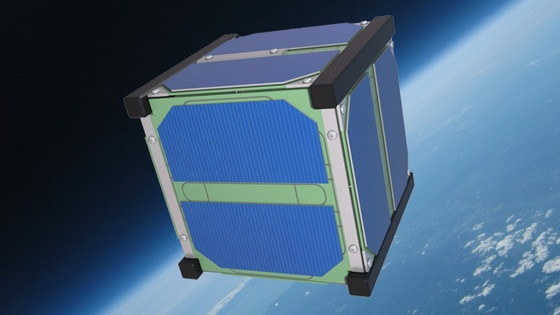 SkyCube: The First Satellite Launched by You!