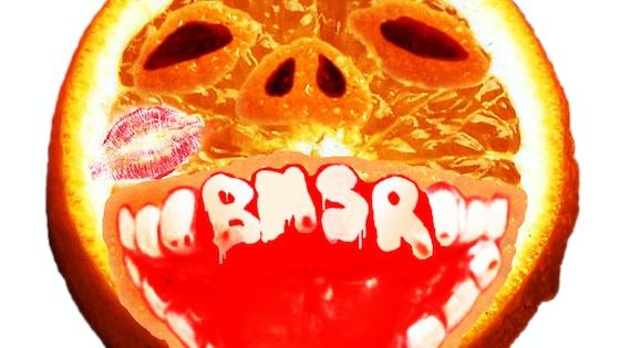 Black Moth Super Rainbow NEW ALBUM COBRA JUICY project video thumbnail