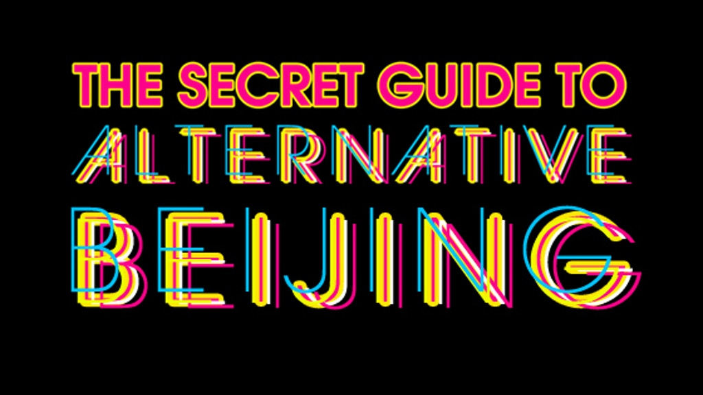 The Secret Guide To Alternative Beijing project video thumbnail