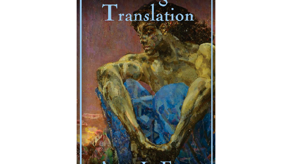 """Publish """"The Agave Translation"""", Book 2 of MAZE project video thumbnail"""