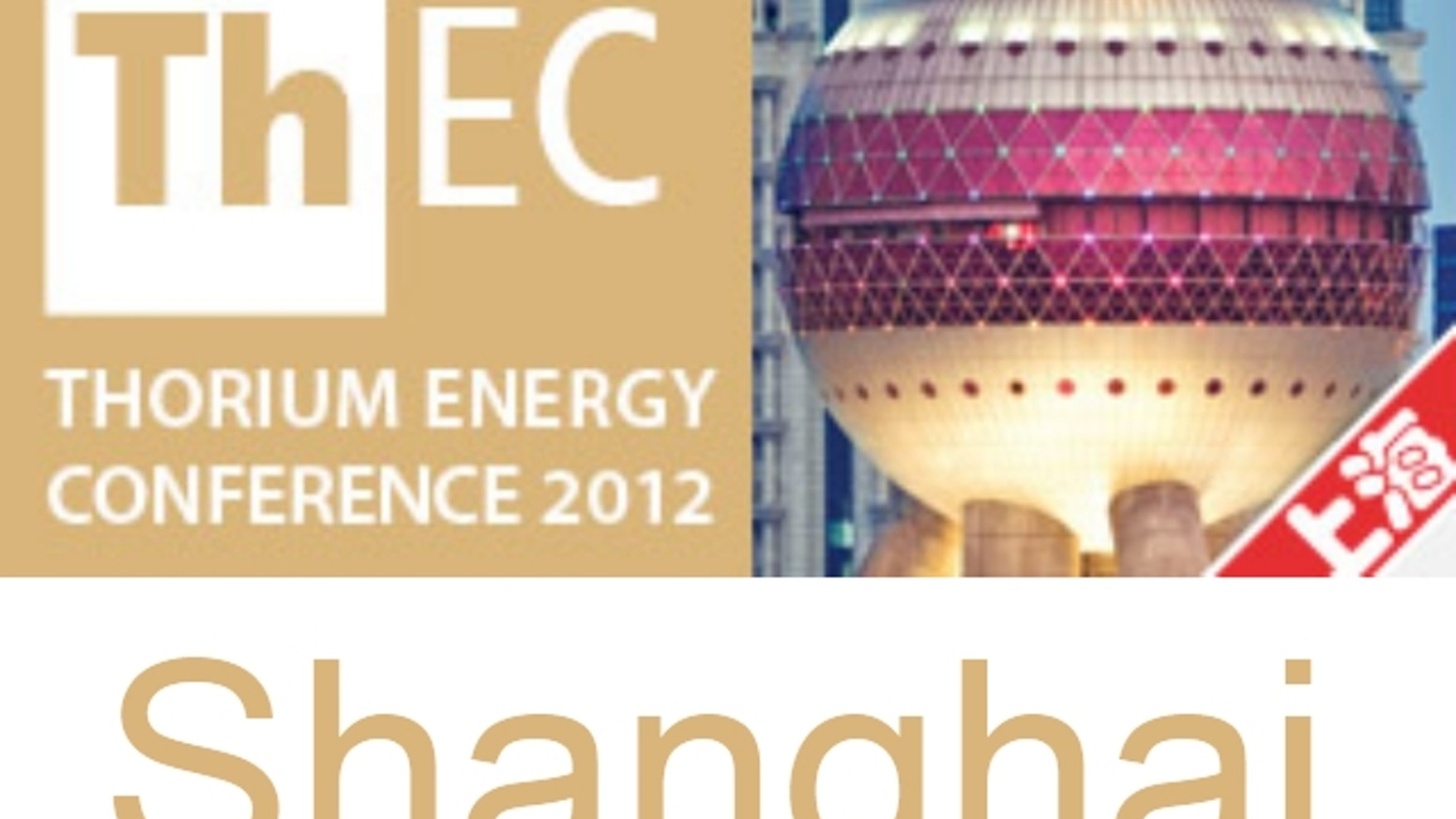 Improve upcoming documentary on Liquid Fluoride Thorium Reactor with footage from Thorium Energy Conference 2012 in China.