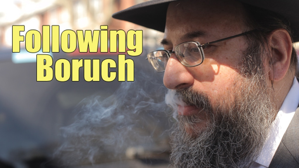 Following Boruch project video thumbnail