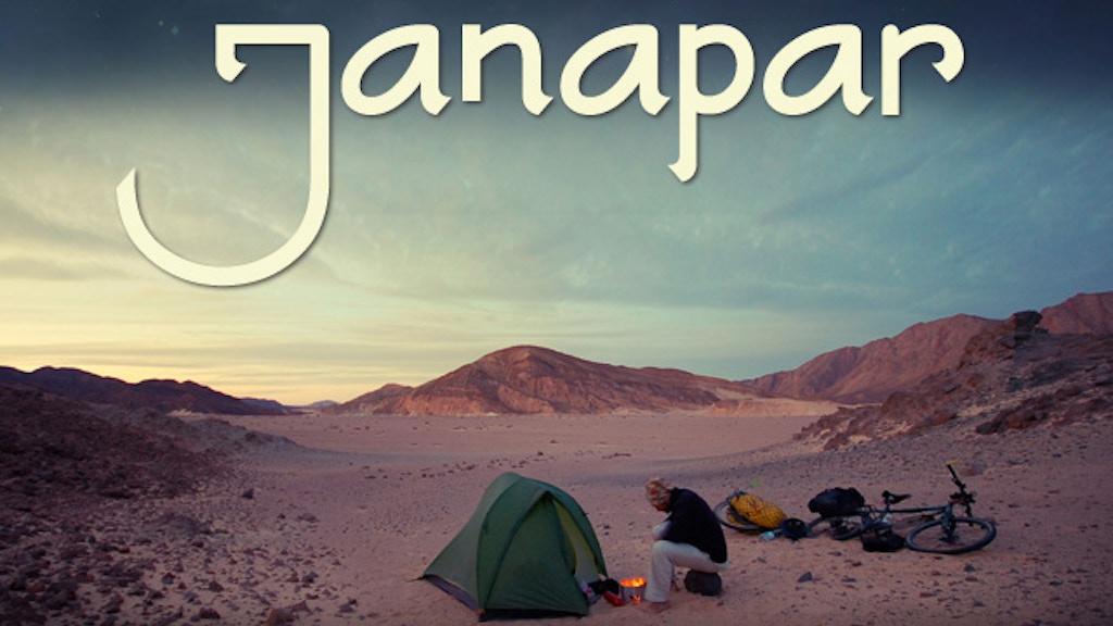 Janapar: Love on a bike project video thumbnail