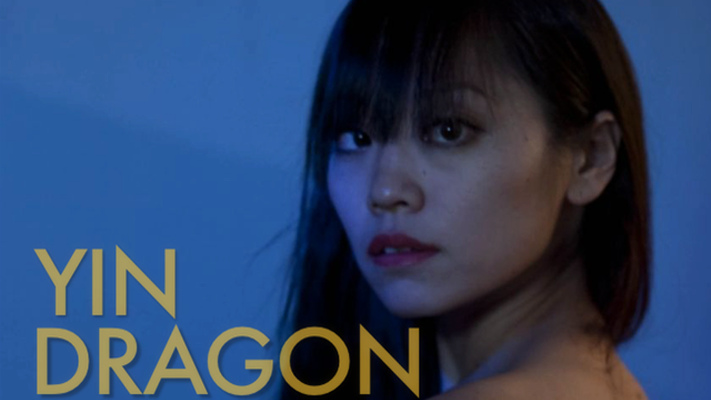 Yin Dragon - A Short Noir Film project video thumbnail