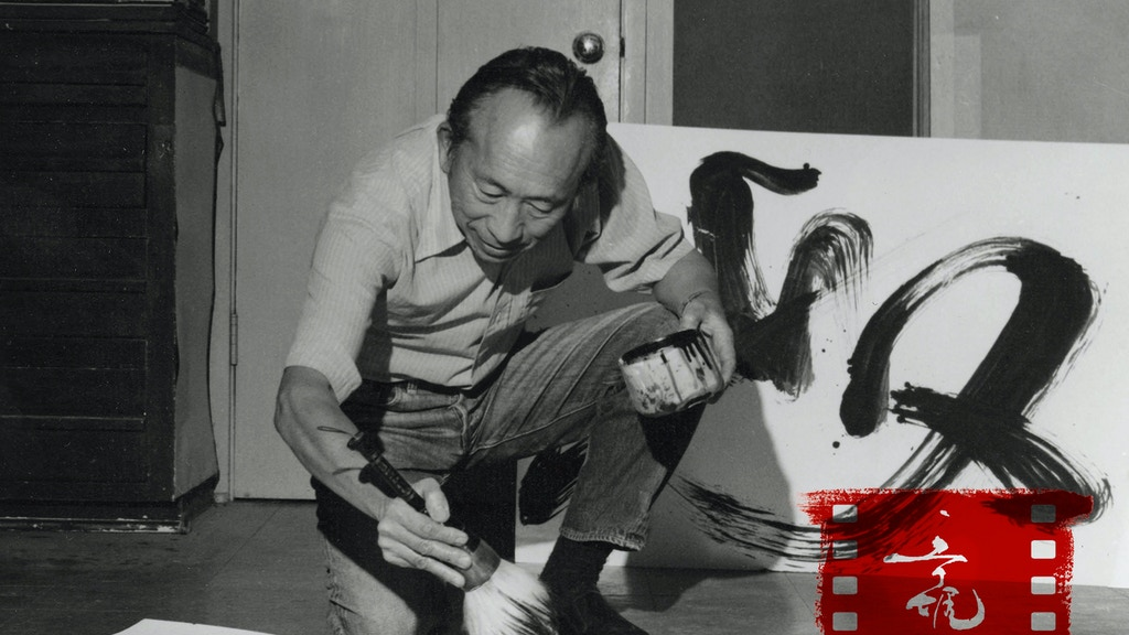 TYRUS WONG: BRUSHSTROKES IN HOLLYWOOD project video thumbnail