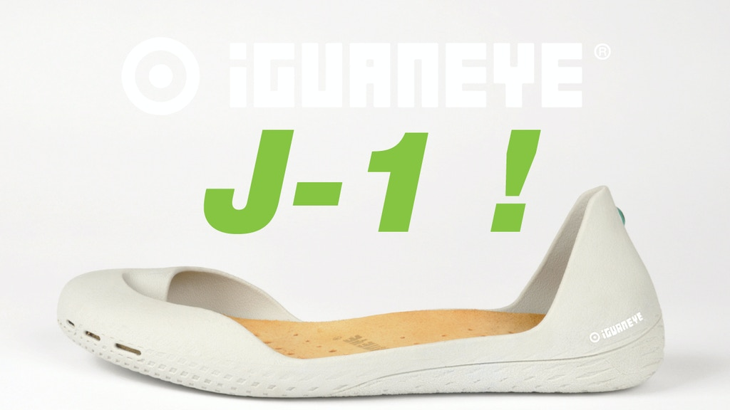IGUANEYE freshoe : Ultra-minimal shoes inspired by Amazonian の動画サムネイル
