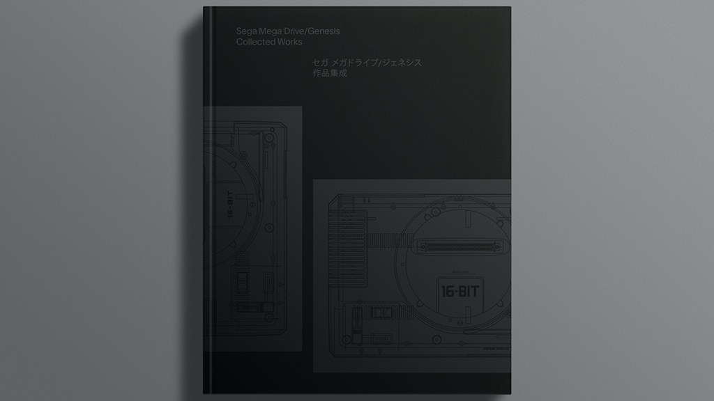 The ultimate retrospective of the SEGA Mega Drive/Genesis. A documentary art book by Read-Only Memory.