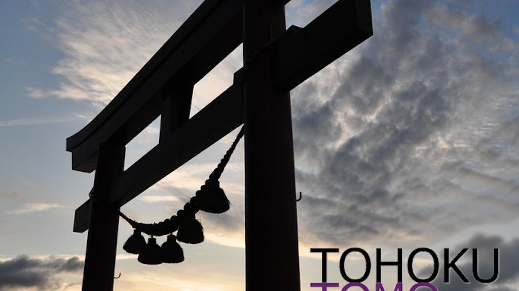 Tohoku Tomo 東北友 project video thumbnail