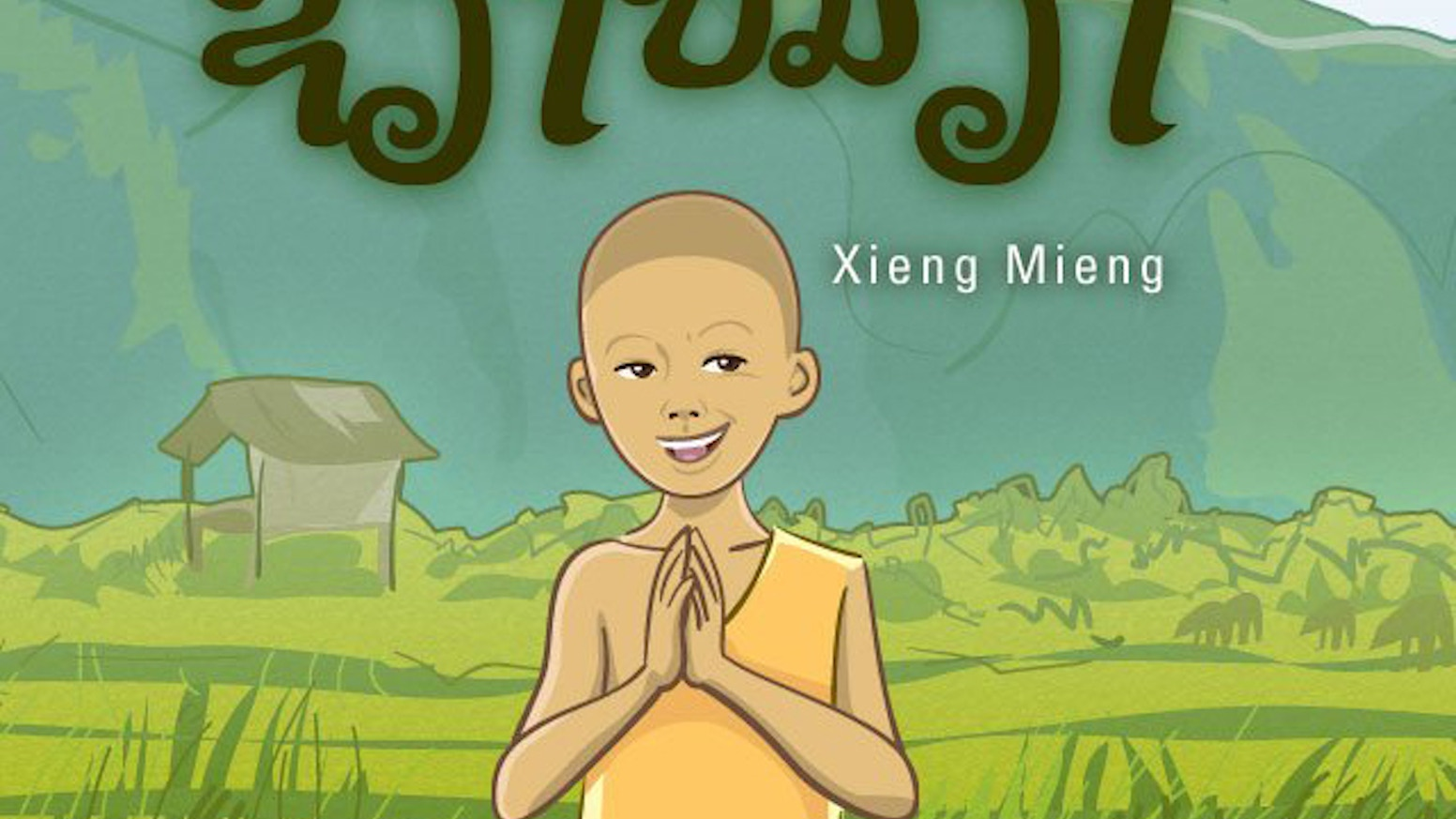 Lao Children's Book: Xieng Mieng Adventures by Nor