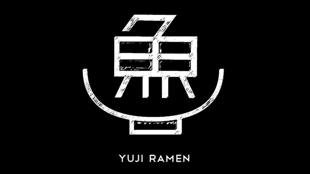 YUJI Ramen Omakase project video thumbnail