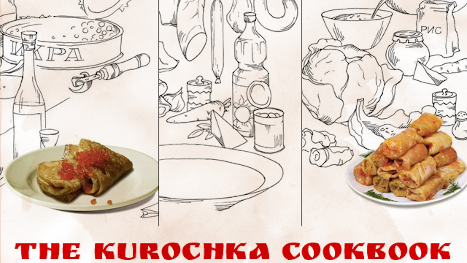 The kurochka cookbook a book of russian ukrainian recipes by yana the kurochka cookbook explores russian ukrainian cuisine through the culinary history classic foodie literature forumfinder Gallery