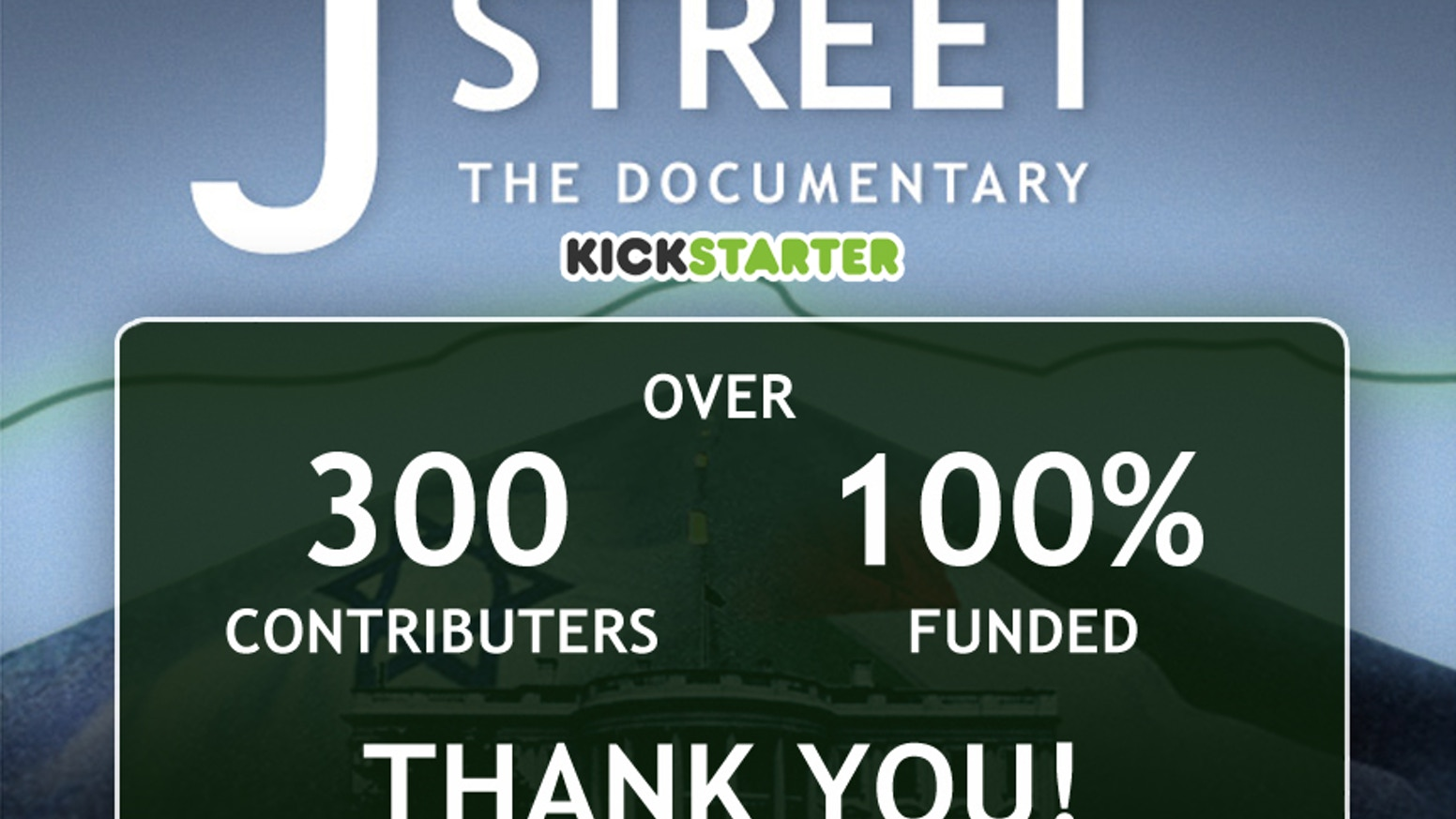 J Street: The Documentary