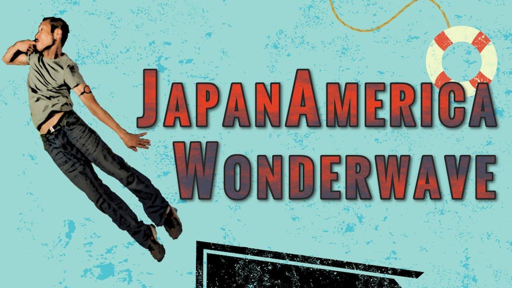 Design JapanAmerica Wonderwave! project video thumbnail