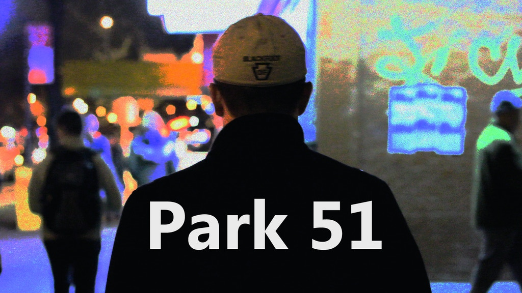 Park 51 - NYU Thesis Film project video thumbnail