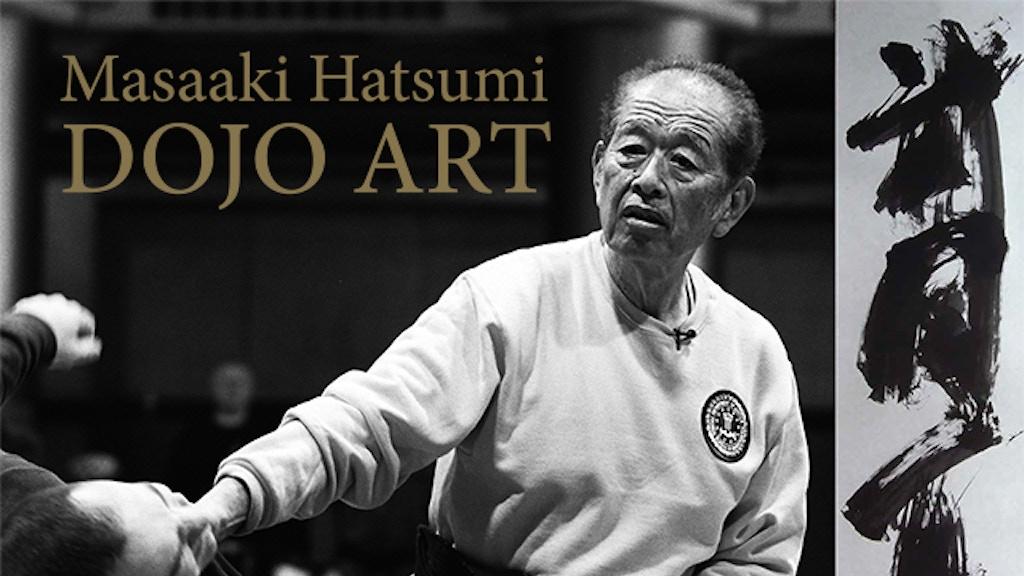 Masaaki Hatsumi: Dojo Art project video thumbnail