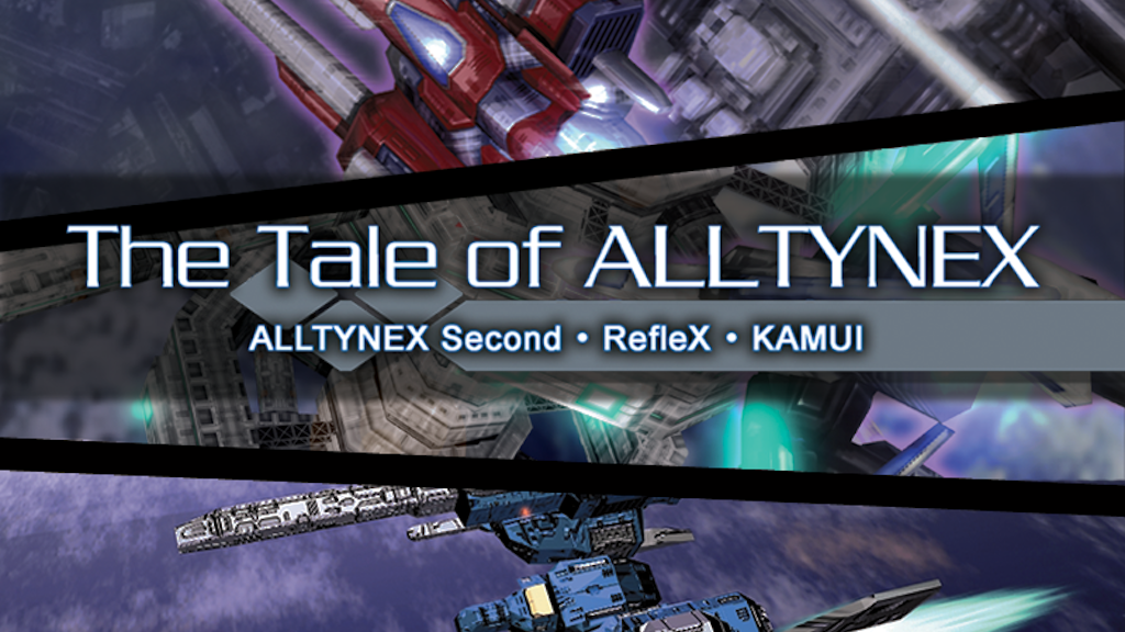 The Tale of ALLTYNEX - Japan's Epic Shooting Game Trilogy! project video thumbnail