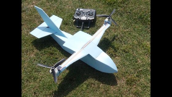Track Hover Plane Plans - Volume 1's Kickstarter campaign on
