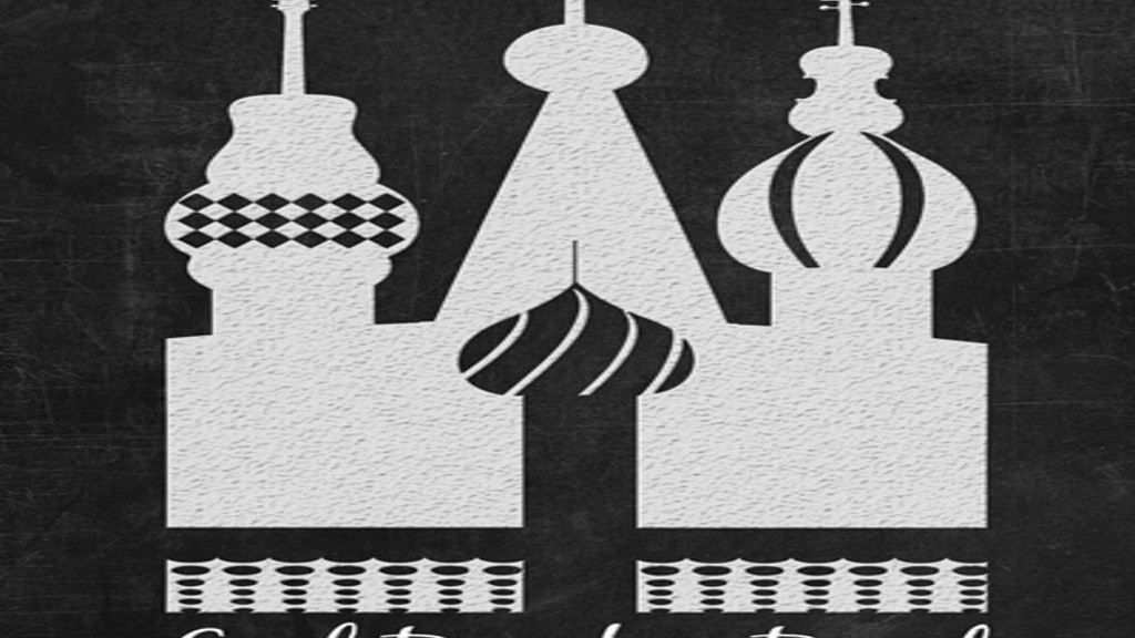 Earl Brackin Bluegrass Tour to Russia project video thumbnail
