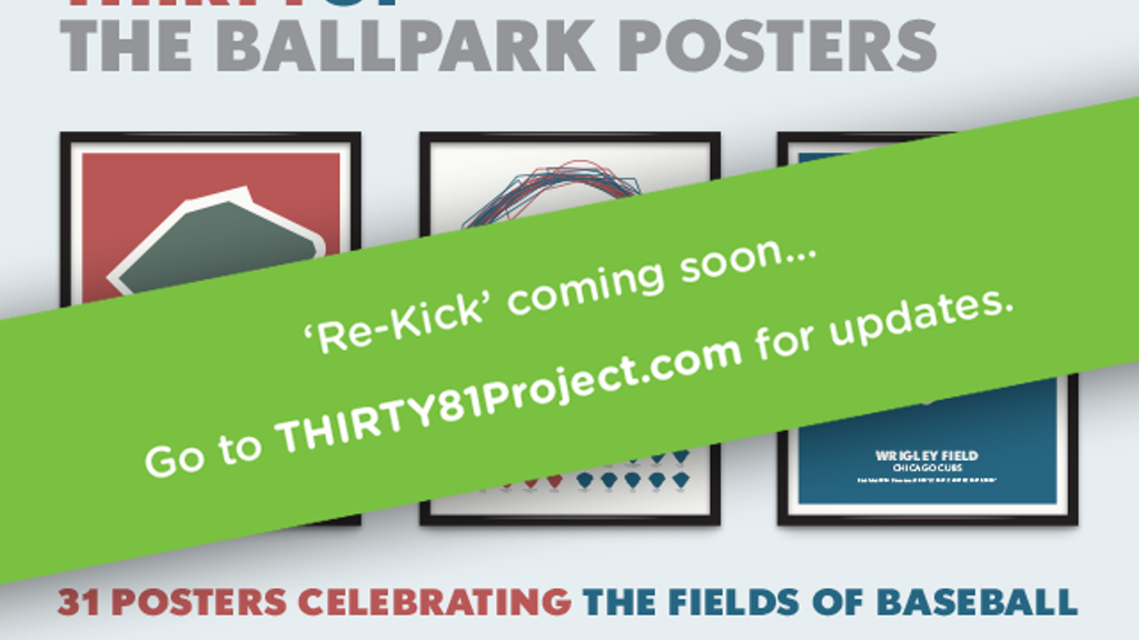 Project image for THIRTY81: The Ballpark Posters — A Baseball Serigragh Series