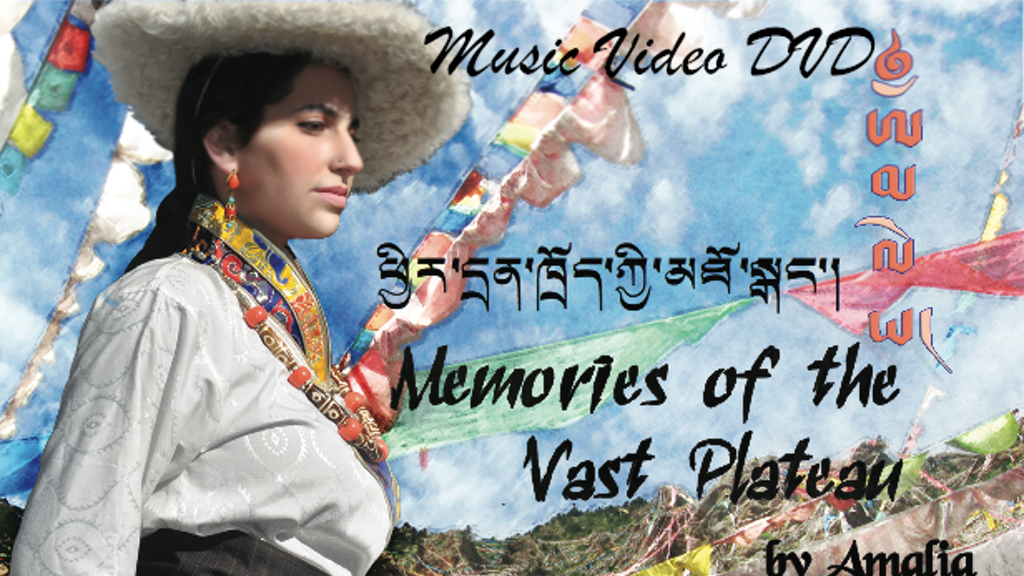 """Memories of the Vast Plateau"" Music Video DVD project video thumbnail"