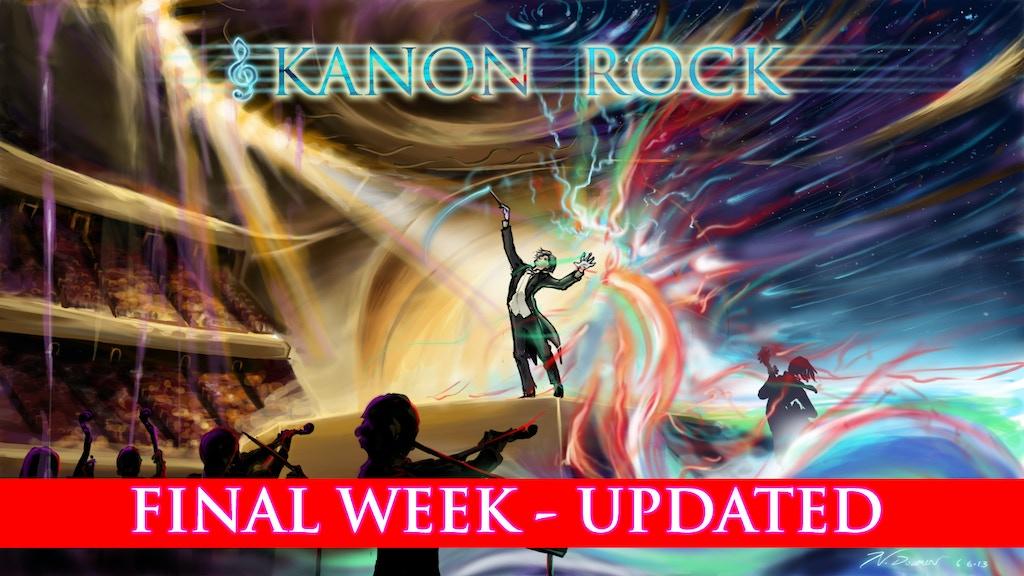 Kanon Rock project video thumbnail