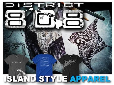 District 808 Hawaii Hawaiian Inspired T Shirt Designs By