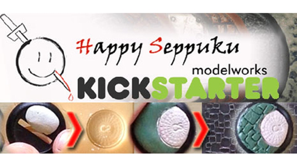 Happy Seppuku Base Texture Stamps Retooling & Expansion project video thumbnail