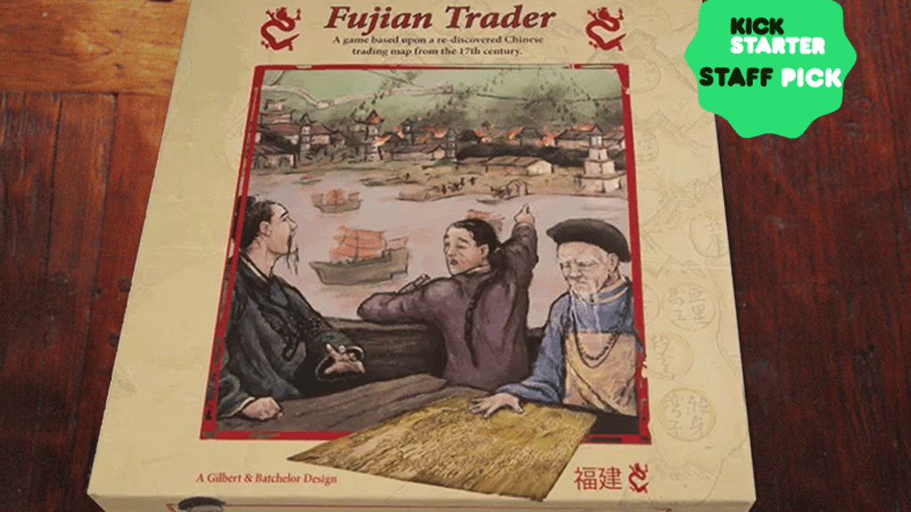 Fujian Trader: A board game adventure in Chinese history project video thumbnail