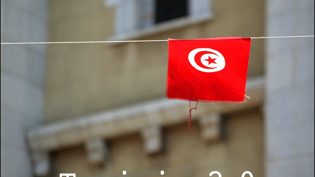 Tunisia 2.0: a documentary film project video thumbnail